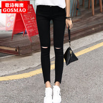 Pure black stretch white pencils in spring and summer the Korean version of nine minutes of pants