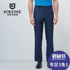 Классические брюки Joeone ja2511411 2016