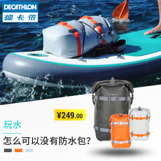 рюкзак Decathlon 8387666 20L ITIWIT