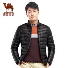 Men's down jacket Camel d6y240768 2016