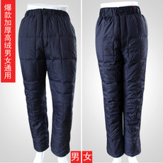 Insulated pants OTHER 10
