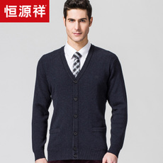 Men's sweater Fazaya 23033880