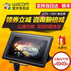 Планшет WACOM 13HD Cintiq DTK-1301