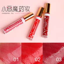 Japan's CANMAKE/ mine has high color, moisture, lip gloss, lip gloss, and 03 berry color.