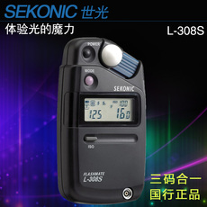 Экспонометр World of light SEKONIC L-308S