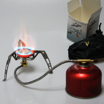 Split with authentic mountain outdoor stove stoves burner stove outdoor camping flat gas tank furnace