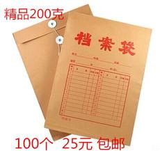 Конверт для файлов (бумаг) Friendly 200g
