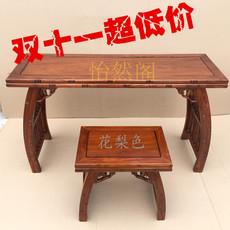 Китайский столик