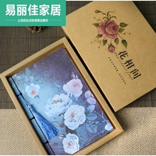 Teacher's day small gift within 10 Yuan school opening gift Chinese style notebook to students to teachers to students