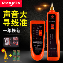 Take-off multifunctional detection line network signal testing cable line device on and off to check line patrol instrument