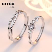 愛タオ925純銀カップルリング結婚提案のオープニングリング日本と韓国のジュエリーシンプルなライブ口の男性と女性のレタリングのペア
