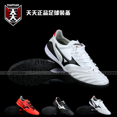 бутсы MIZUNO MORELIA NEOKL AS TF