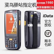Терминал сбора данных Idata PDA Idata95W