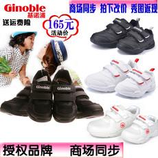 Детские ботинки с нескользящей подошвой Ginoble