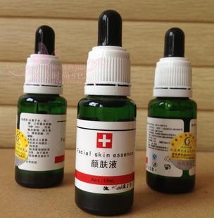 特價HS郝氏顏膚液斑立絲美容增強液中藥美白祛斑產品去斑美白淡斑