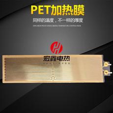 Пластина нагревательная HX PET DC12V