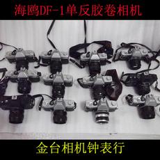 SLR-камера Seagull DF1DF-1 135