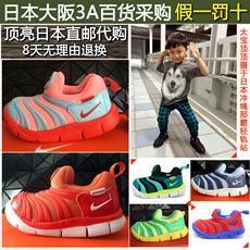 Baby sneakers Nike 343938 343738