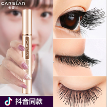 Card appearance at landa eyes mascara waterproof long roll become warped not shading encryption lengthening stretch trill with quality goods