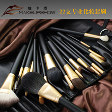 Incarnate kershaw MAKEUPSHOW 22 natural animal hair makeup tools brush sets