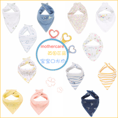Косынка Mother care Mothercare 17