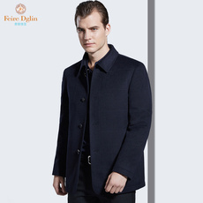 Men's coat Feire dglin fdym0013 2016