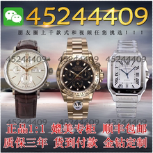 Belt suitable for watch men's watch women's watch machine AP Royal Oak 15703 universal ship Hengbao Ferrari