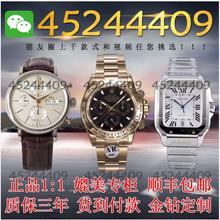 Leisure business men's personality Tourbillon fully automatic mechanical wristwatch hollow belt waterproof fashion men's Watch