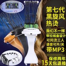 Аксессуары для волос Ocaliss 24V
