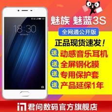Мобильный телефон Meizu 3S 4G 3s