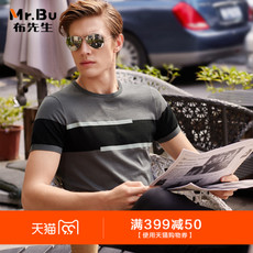 T-shirt Mr Mr.BU at638 Mr.Bu/T