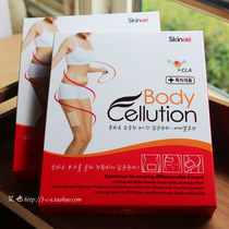 �n��skinae skin body cellution �N5Ƭ ���w