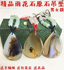 Украшения на шею Бутик натуральный камень