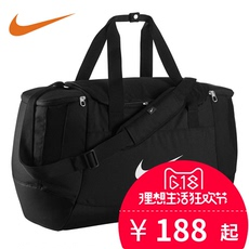 Рюкзак Nike CLUB TEAM SWOOSH BA5193