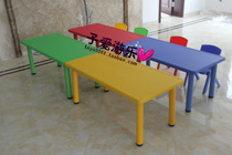 Kindergarten table and chairs plus tables and chairs long rectangular dining tables and chairs for children plastic tables and chairs can be adjusted