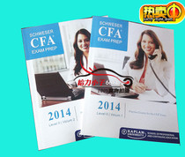 ��CFA�������}��2014CFA Level 2 notes���� Practice Exam V1+V2