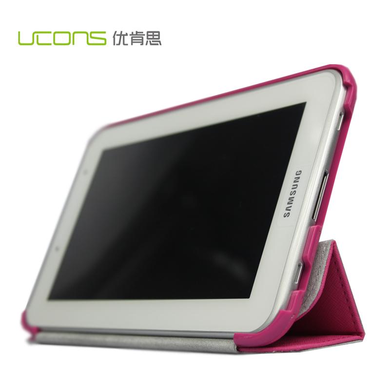 7寸三星gt-P3100保护套 P3110平板电脑皮套 P3108手机保护壳 配件