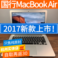 ноутбук Apple 2017 MacBook Air MMGF2CH/A
