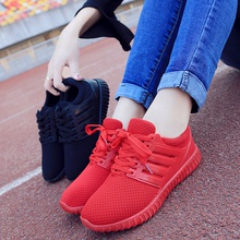 Spring new men's and women's shoes of the same style 2019 new men's shoes breathable and odor-proof running shoes leisure women's shoes Jiang Yufei