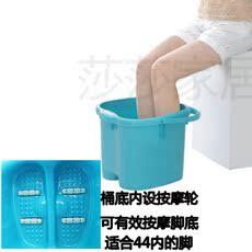 ванна для ног 30