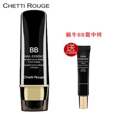 Chetti Rouge BB BB