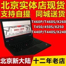 ноутбук Thinkpad T430 T470P T460P T460S