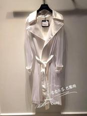 Women's raincoat
