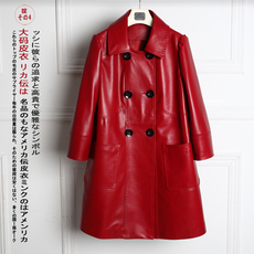 Clothing of large sizes Biegexiu 16008