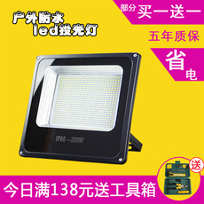 Светильник Open open LED 100w