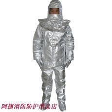противопожарная одежда