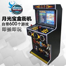 Игровой автомат с игрушками Pandora game