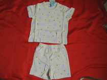 Bubba bean shop authentic-66738090 underwear suits with short sleeves-40 percent