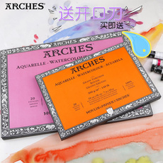 sketchBOOK Canson ARCHES 300g