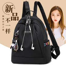 Ms. Shoulder Bag 2019 New Korean Version Baitaochao Backpack Oxford Cloth Leisure Fashion Travel Large-capacity schoolbag
